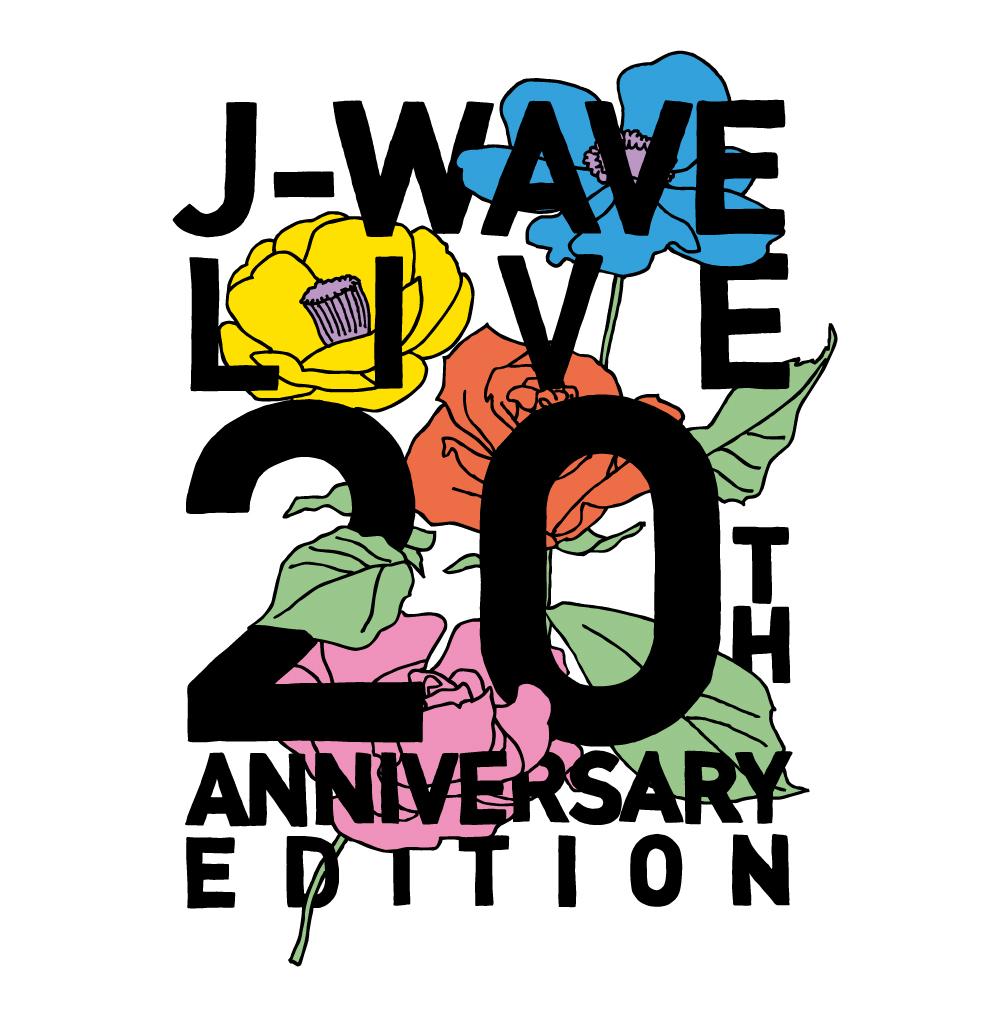 J-WAVE LIVE 20th ANNIVERSARY EDITION」の模様が、J-WAVEとフジテレビ ...